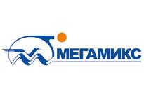 Мегамикс