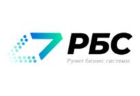 Рунет Бизнес Системы (РБС)